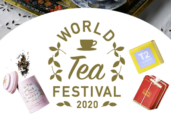 world tea festival 2020